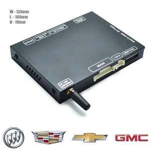 [GM77 APLUS] Chevrolet, GMC, Cadillac, Buick, Opel Android Video Interface