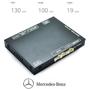 [MB45] Mercedes Benz NTG4.5 AV Interface
